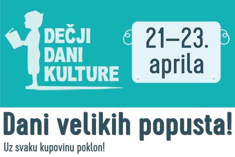 Dečji Dani Kulture - dani velikih popusta!