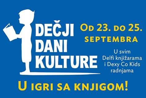 Dani Dečje Kulture - dani velikih popusta!