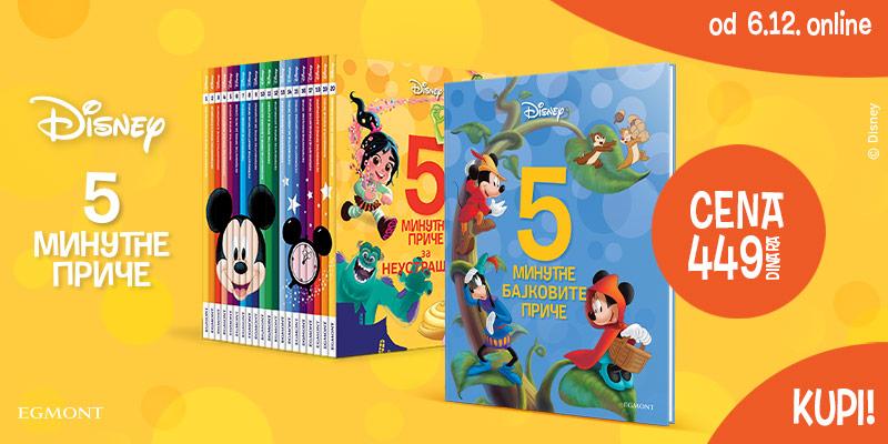 Disney 5 minutne priče