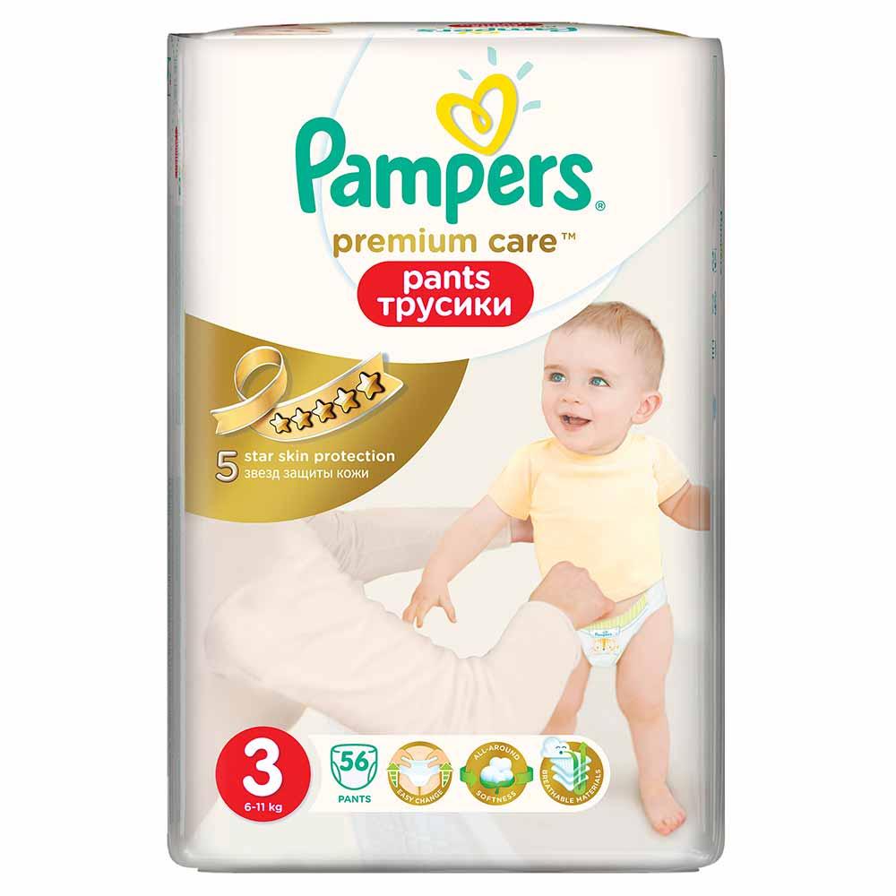PAMPERS PREMIUM PANTS VP 3 MIDI (56)