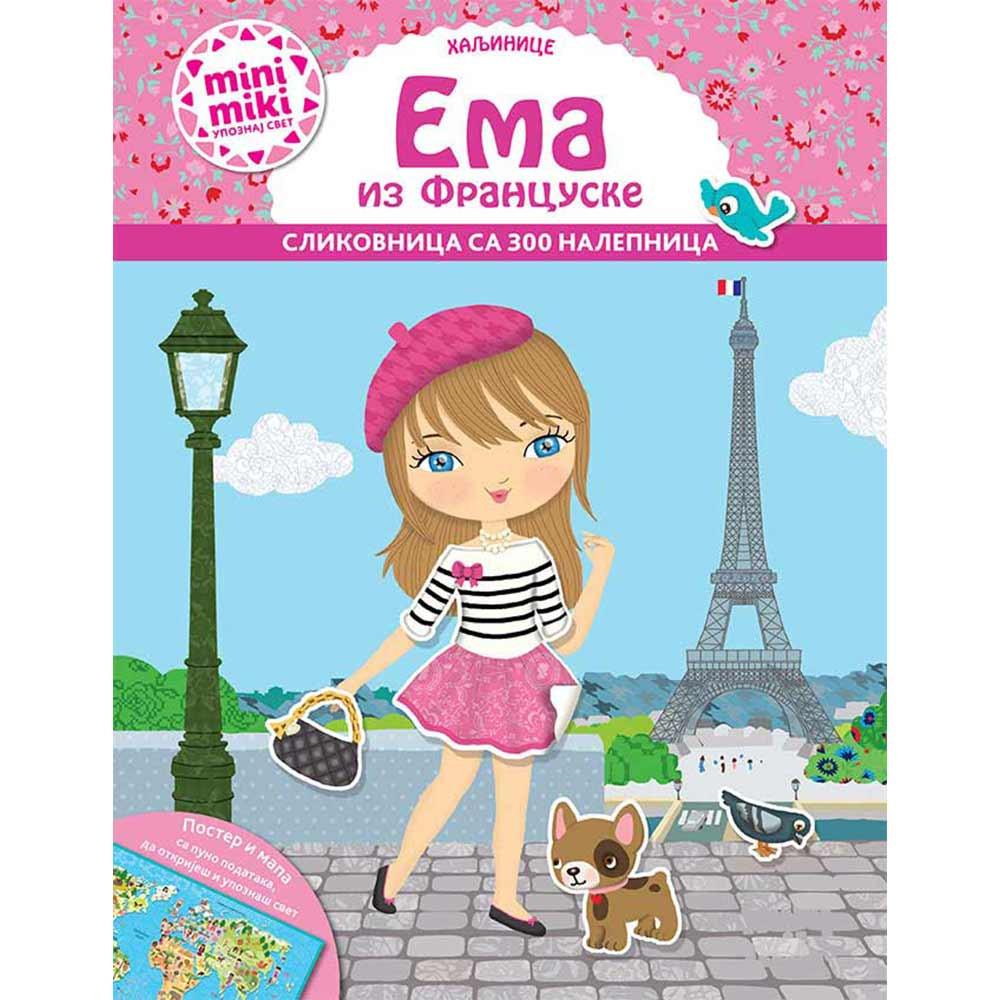 JULIE CAMEL - EMA IZ FRANCUSKE