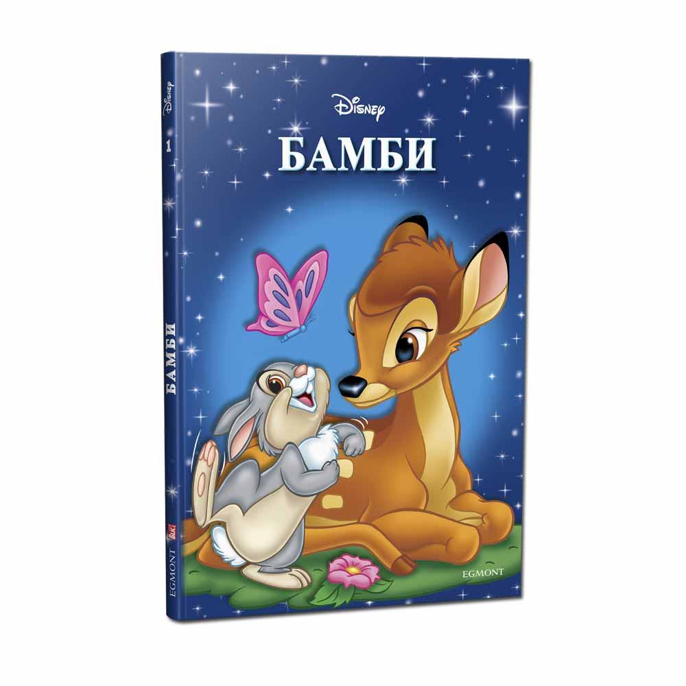 DISNEY KLASICI BR. 1 BAMBI