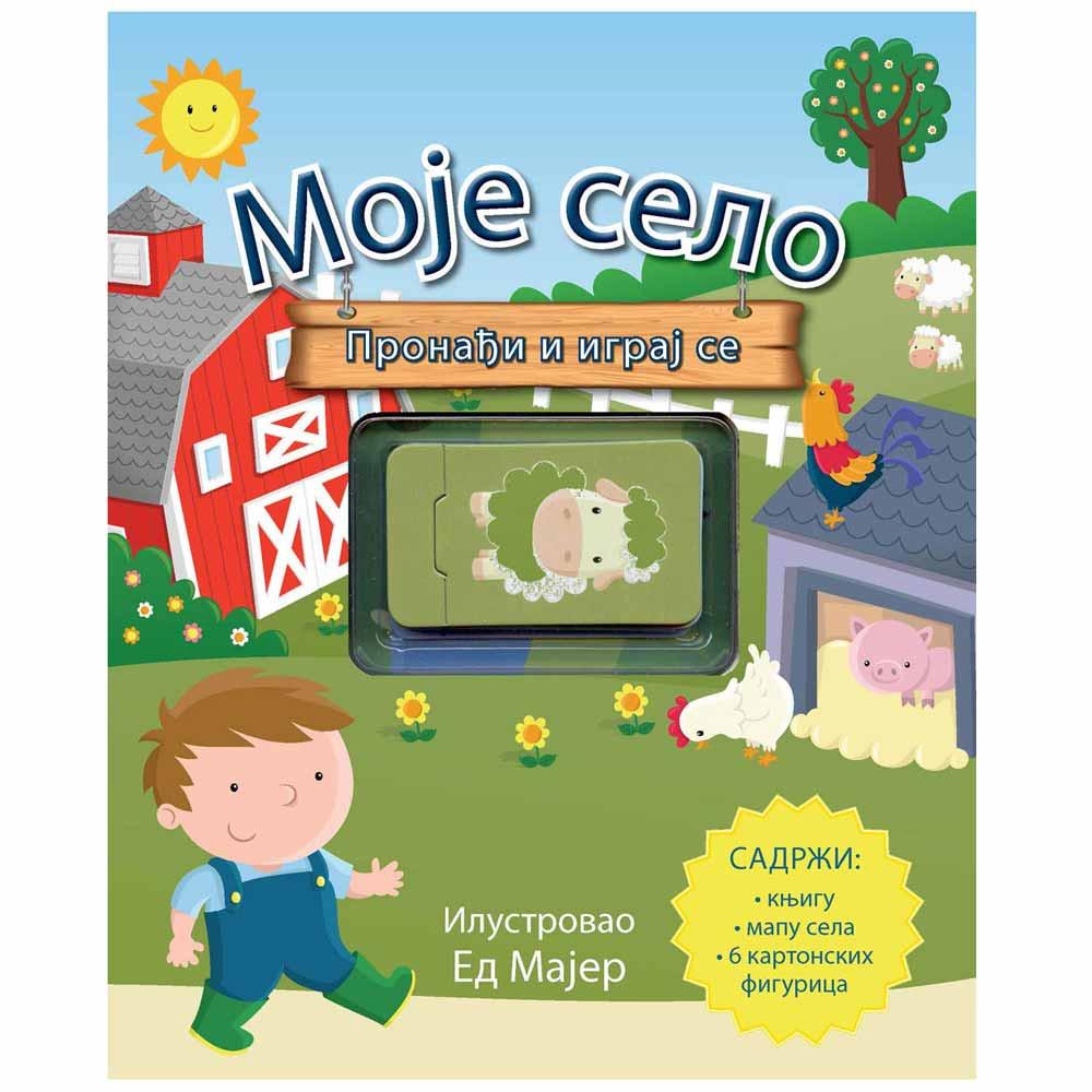 ED MAJER - MOJE SELO