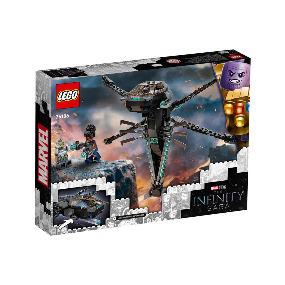 LEGO SUPER HEROES BLACK PANTHER DRAGON FLYER