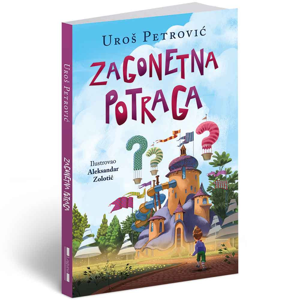 UROS PETROVIC - ZAGONETNA POTRAGA