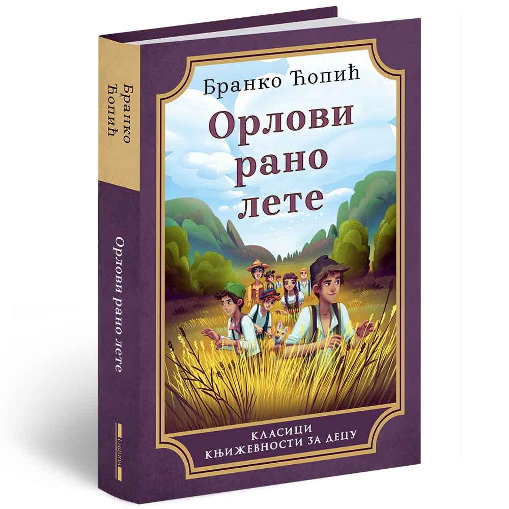 BRANKO COPIC - ORLOVI RANO LETE