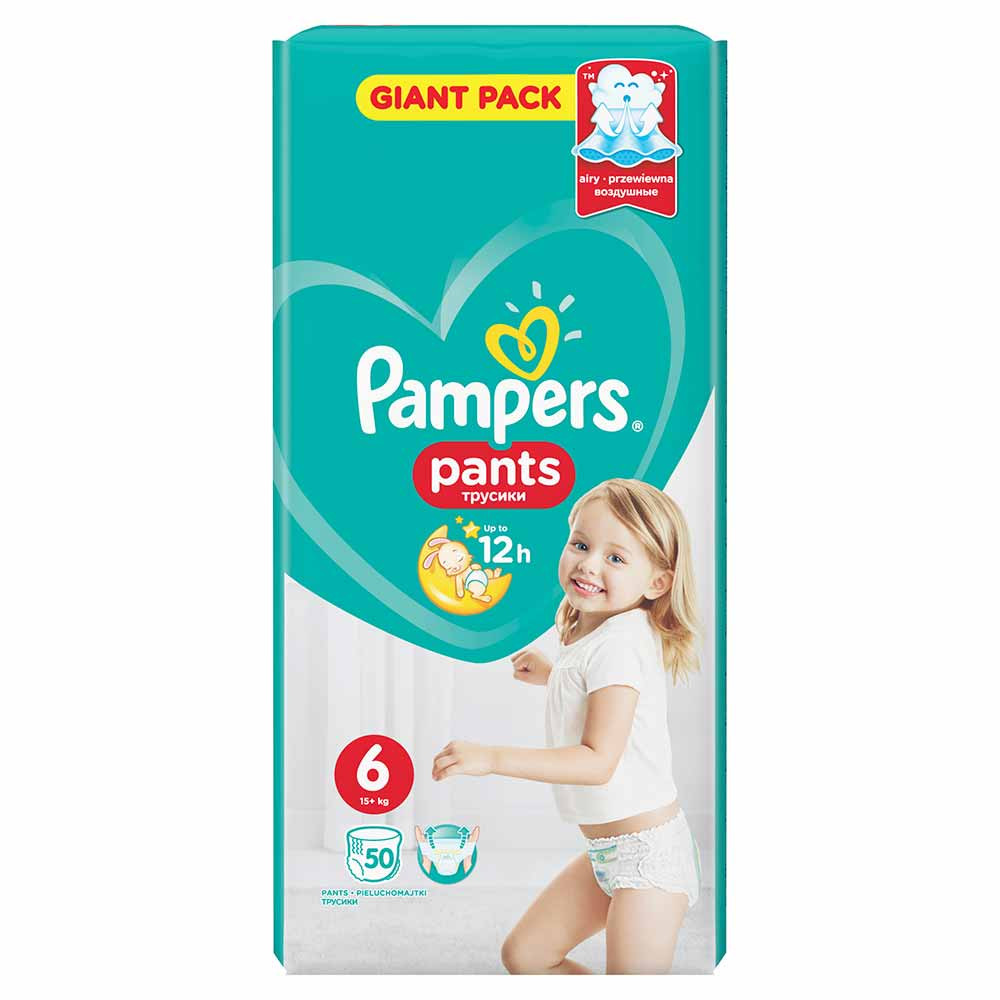 PAMPERS PANTS GP 6 LARGE  50