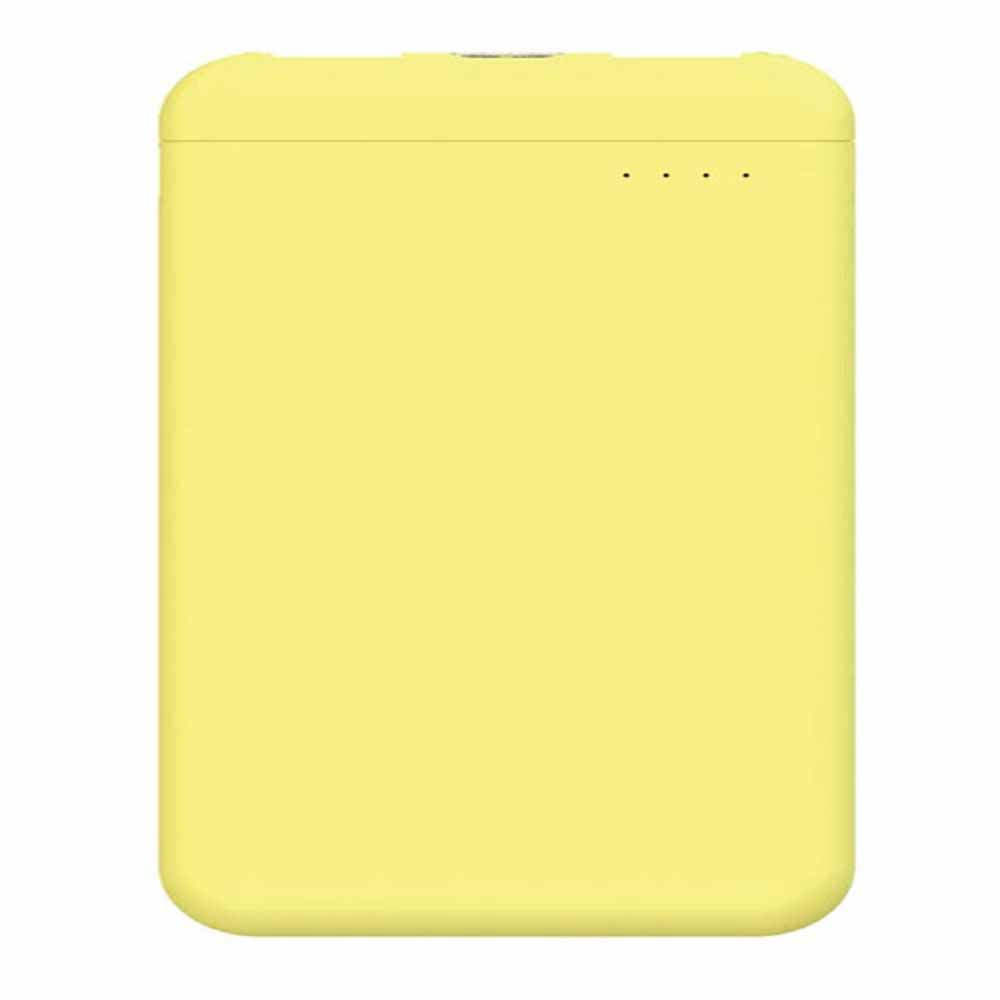 XIPIN EKSTERNA BATERIJA POWER BANK NICE YELLOW, 10000MAH