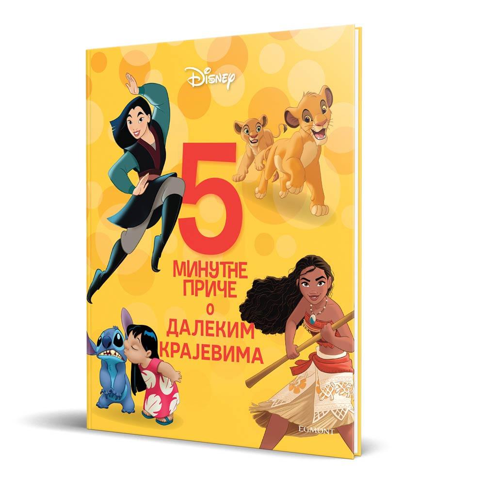 DISNEY 5 MINUTNE PRICE O DALEKIM KRAJEVIMA BR. 30