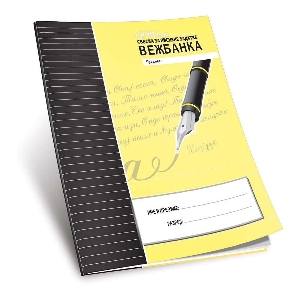 UNI LINE VEZBANKA A4 DIKTO UNL-0004