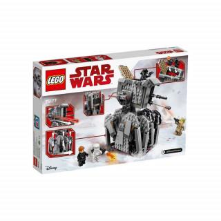 LEGO STAR WARS FIRST ORDER HEAVY SCOUT WALKER