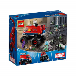 LEGO SUPER HEROES TBD-LSH-7-2021