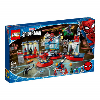 LEGO SUPER HEROES TBD-LSH-8-2021