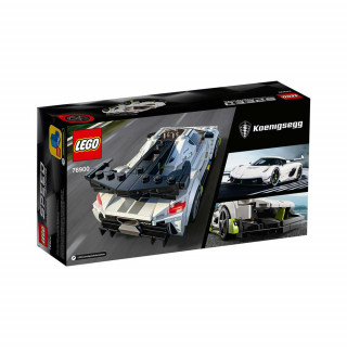 LEGO SPEED CHAMPIONS IP-CAR-1-