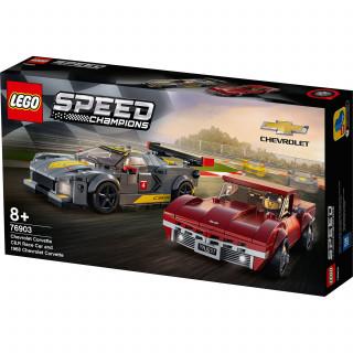 LEGO SPEED CHAMPIONS IP-CAR-4-