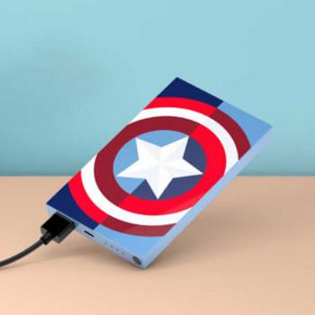 MAIKII USB PUNJAC MAR CAP AMERICA