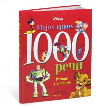 DISNEY MOJIH PRVIH 1000 RECI RECNIK