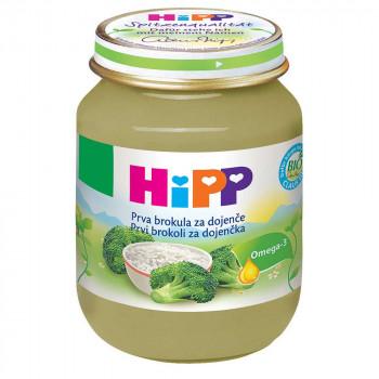 HIPP PRVI BROKOLI ZA ODOJCAD 125G 4M+