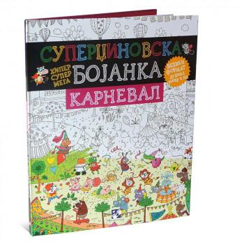 BOSRE ELODI - SUPER DZINOVSKA BOJANKA KARNEVAL