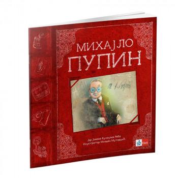 DR JOVANA KULAUZOV REBA-MIHAJLO PUPIN