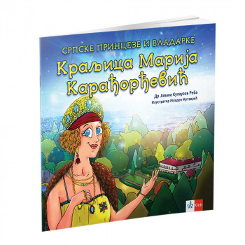 DR JOVANA KULAUZOV REBA-SRPSKE PRINCEZE I VLADARKE-KRALJICA MARIJA KARADJORDJEVI