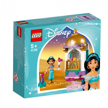 LEGO DISNEY PRINCESS JASMINE'S PETITE TOWER