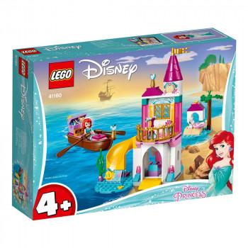 LEGO DISNEY PRINCESS ARIEL'S SEASIDE CASTLE