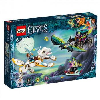 LEGO VILENJACI  EMILY & NOCTURA'S SHOWDOWN