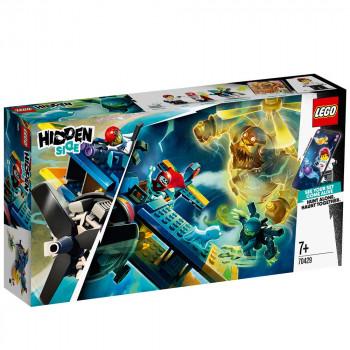 LEGO HIDDEN SIDE EL FUEGOS STUNT PLANE
