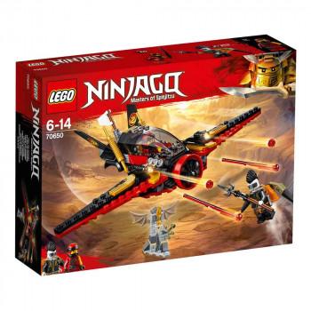 LEGO NINJAGO DESTINYS WING