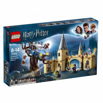 LEGO HARRY POTTER HOGWART WHOMPING WILLOW