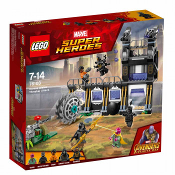 LEGO SUPER HEROES CORVUS GLAIVE THRESHER ATTACK
