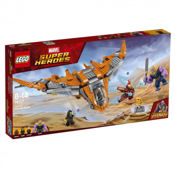LEGO SUPER HEROES ULTIMATE BATTLE