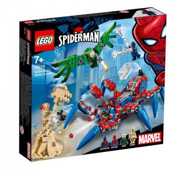 LEGO SUPER HEROES SPIDER-MAN'S SPIDER CRAWLER