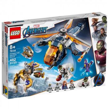 LEGO SUPERHEROES AVENGERS HULK HELICOPTER