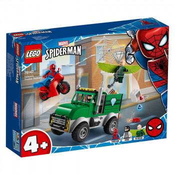 LEGO SUPER HEROES VULTURES TRUCKER ROBBERY