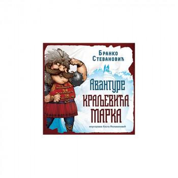 BRANKO STEVANOVIC - AVANTURE KRALJEVICA MARKA