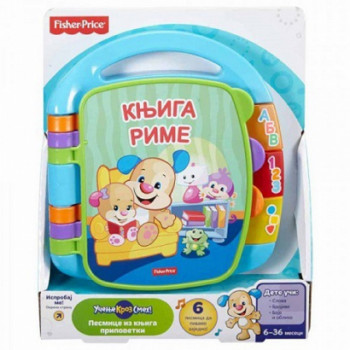 FISHER PRICE KNJIGA  SVEZNALICA