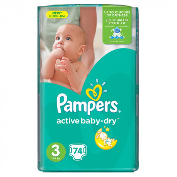 PAMPERS JP 3 MIDI ACTIVE (74)