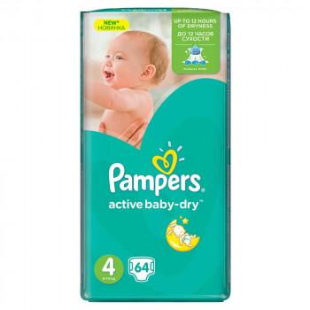 PAMPERS JP MINUS 4 MAXI ACTIVE (64)