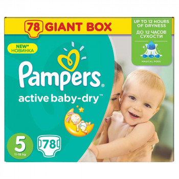 PAMPERS ACTIVE GBAG 5 JUNIOR (78)