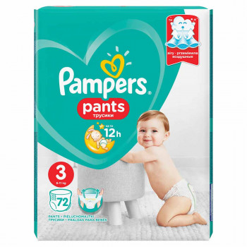 PAMPERS PANTS GP 3 MIDI (72)
