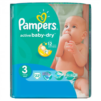 PAMPERS MIDI RC  (22)