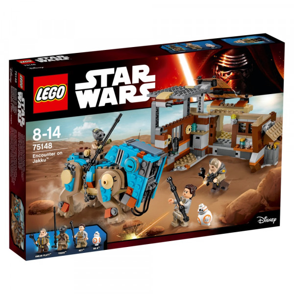 LEGO STAR WARS CONFIDENTIAL RETAIL 5