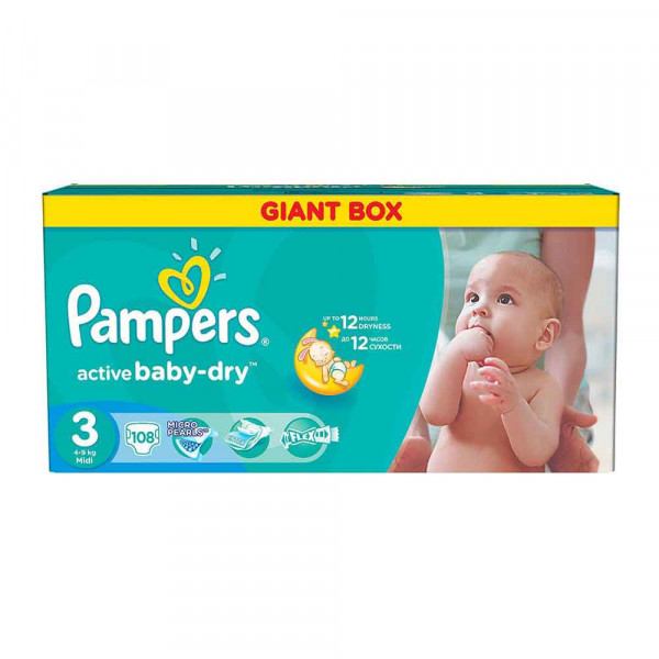 PAMPERS GPP 3 MIDI ACTIVE (108)